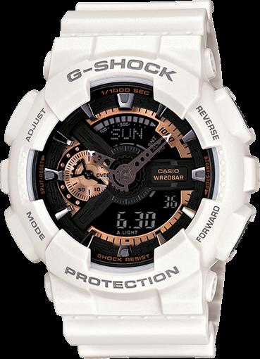 Casio G-Shock GA110RG-7A белые с черным