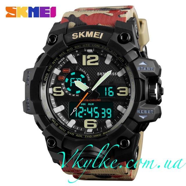 Часы Skmei 1155 Хаки
